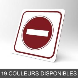 Plaque signalétique carrée : Accès interdit